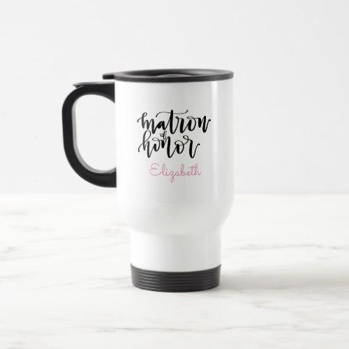Matron Of Honor Travel Mug Personalize Name Joy By Jess